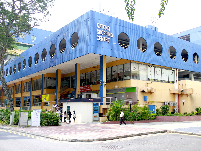 katong-shopping-centre